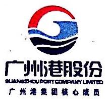 广州港工程管理有限公司 最新采购和商业信息