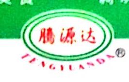 北京腾源达调味品有限公司