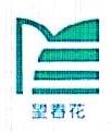 上海望春花纺织印染有限公司 最新采购和商业信息