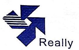 福州瑞利贸易有限公司 最新采购和商业信息