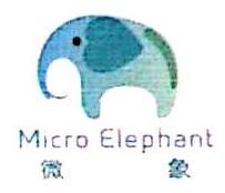 杭州微象科技有限公司