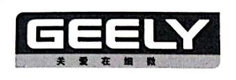 厦门惠胜汽车维修有限公司 最新采购和商业信息