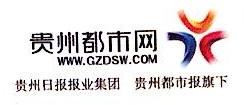 贵州都市空间网络传媒有限公司 最新采购和商业信息