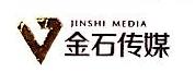 连云港金石文化传播有限公司 最新采购和商业信息