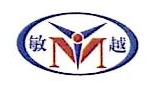 上海敏越汽车零部件有限公司 最新采购和商业信息
