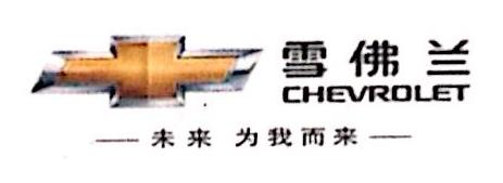 河北盛康汽车贸易有限公司 最新采购和商业信息