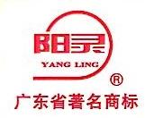 广东嘉华生物化工有限公司 最新采购和商业信息