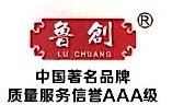 东阳市鲁创红木家具有限公司 最新采购和商业信息