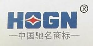 海南鑫国电力设备有限公司 最新采购和商业信息