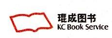 北京琨成科技有限公司 最新采购和商业信息