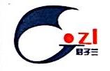 北京中能德恒新能源技术有限公司 最新采购和商业信息