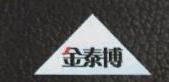 江苏恒尚动力高科有限公司 最新采购和商业信息