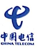 中国电信股份有限公司巴马分公司