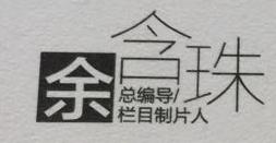 深圳金蔷薇电影发行有限公司 最新采购和商业信息