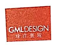 扬州绿庄园林景观设计有限公司 最新采购和商业信息