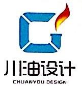 四川川油工程技术勘察设计有限公司 最新采购和商业信息
