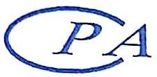 宁波国泰会计师事务所有限公司 最新采购和商业信息