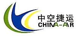 宁波中空捷运国际货运代理有限公司 最新采购和商业信息