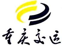 重庆龙头寺旅游集散中心有限公司