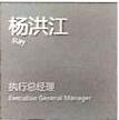北京一尚文化传媒有限公司 最新采购和商业信息