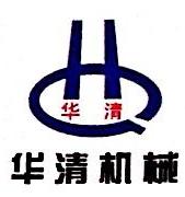 无锡华清煤矿机械制造有限公司