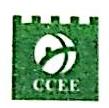 深圳市长城环境工程有限公司 最新采购和商业信息