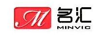 长沙名汇皮具护理有限公司 最新采购和商业信息