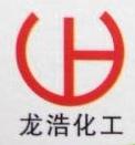 东莞市龙浩化工原料有限公司 最新采购和商业信息