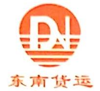 吴江市东南货运有限公司 最新采购和商业信息