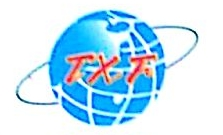 深圳市同心富精密电子有限公司 最新采购和商业信息