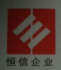 北京恒信掌中游信息技术有限公司 最新采购和商业信息
