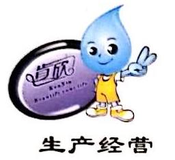 台州市肯欣塑业有限公司