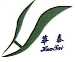 广西华泰堂药业连锁有限公司 最新采购和商业信息