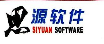 九江思源软件有限公司
