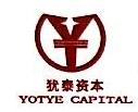 广州犹泰投资有限公司 最新采购和商业信息