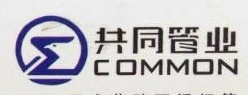 杭州共同科技有限公司 最新采购和商业信息