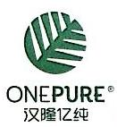 深圳汉隆亿纯进出口有限公司 最新采购和商业信息
