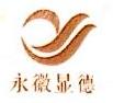 湖南永徽显德科技有限公司 最新采购和商业信息