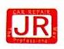 深圳市杰瑞汽车维修有限公司 最新采购和商业信息