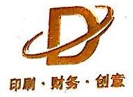 福建鼎创文化创意产业有限公司 最新采购和商业信息