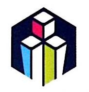 湖南晶和国际商业广场有限公司 最新采购和商业信息