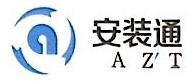 南京筑网信息科技有限公司 最新采购和商业信息