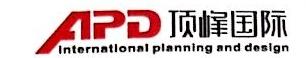 顶峰国际规划设计(北京)有限公司 最新采购和商业信息