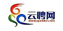 悦聘(上海)互联网科技有限公司 最新采购和商业信息