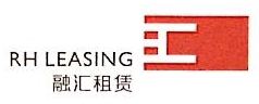 融汇国际融资租赁(深圳)有限公司