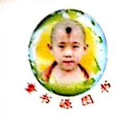 北京童书源图书有限公司 最新采购和商业信息