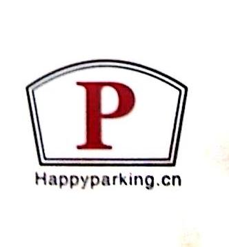 武汉停车爽科技有限公司 最新采购和商业信息