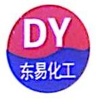 江门市江海区东易化工贸易有限公司 最新采购和商业信息