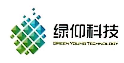 杭州绿仰科技有限公司
