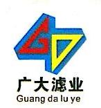 宁夏广大贸易有限公司 最新采购和商业信息